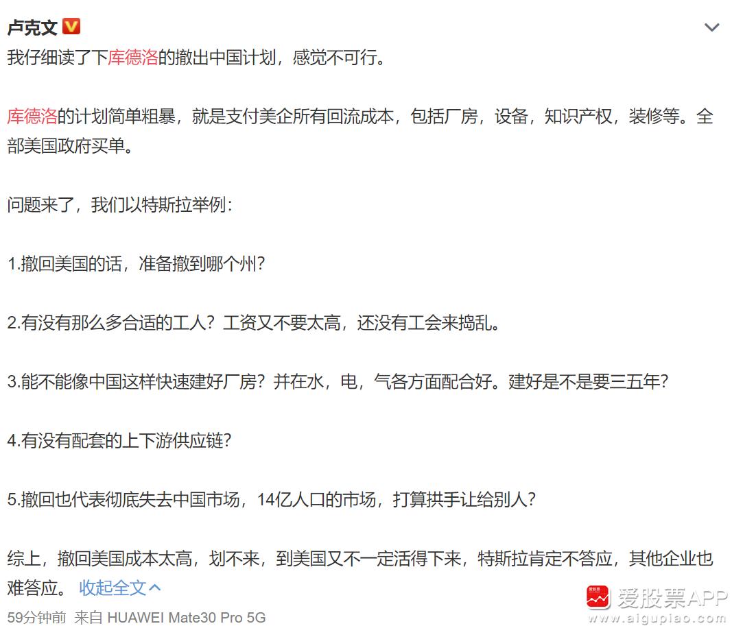 白宫官员提议:所有美国公司全撤离中国,搬家费政府出(图2)